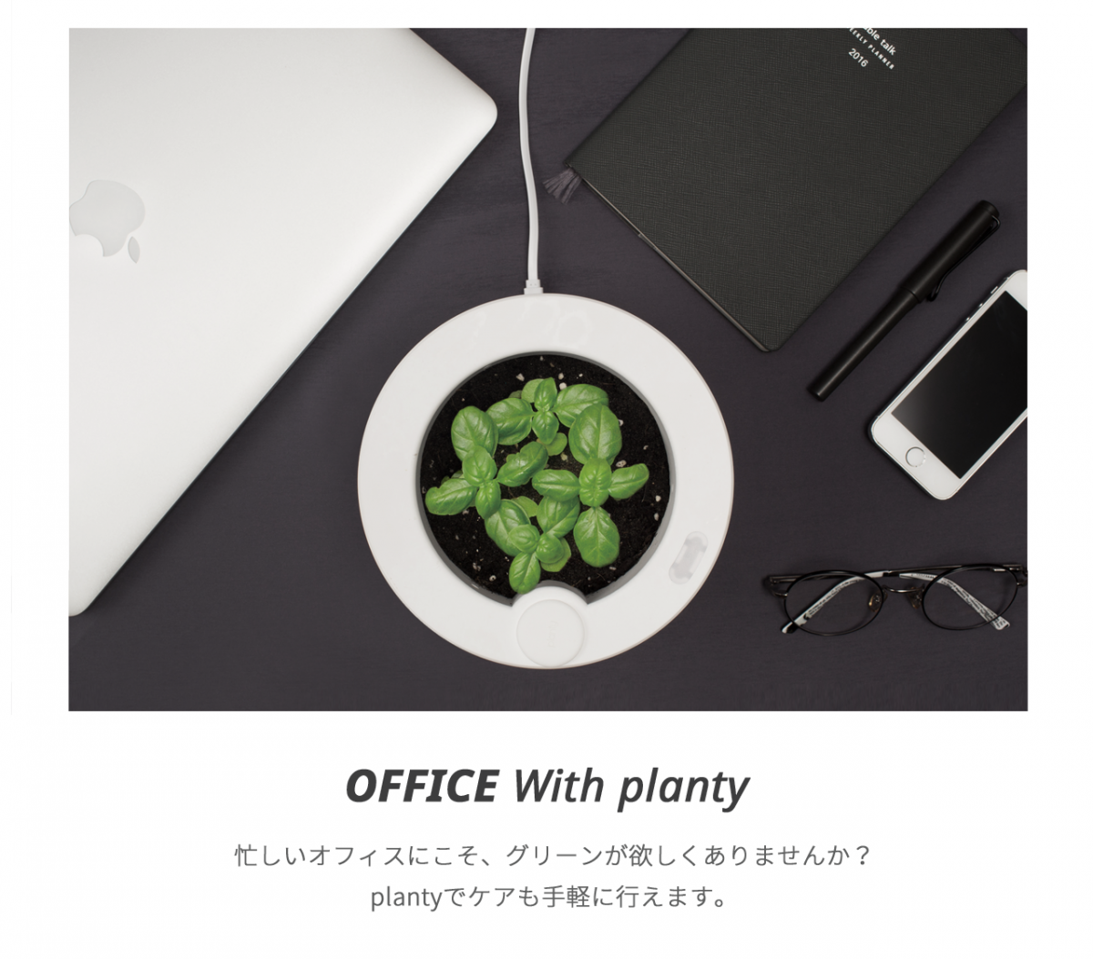keyVisual_8office